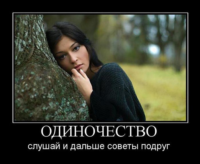 88424538_4039185_dem021 (699x573, 53Kb)