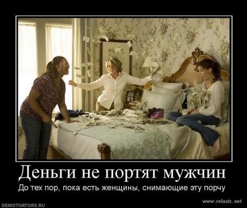94183853_4039185_big_290 (480x404, 53Kb)