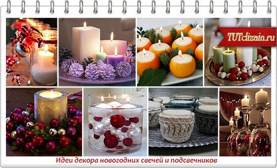 1354907014_tutdizain.ru_2438 (560x340, 75Kb)