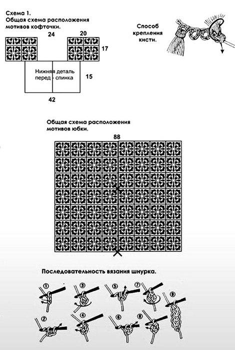 d181d185d0b5d0bcd0b012 (470x700, 73Kb)