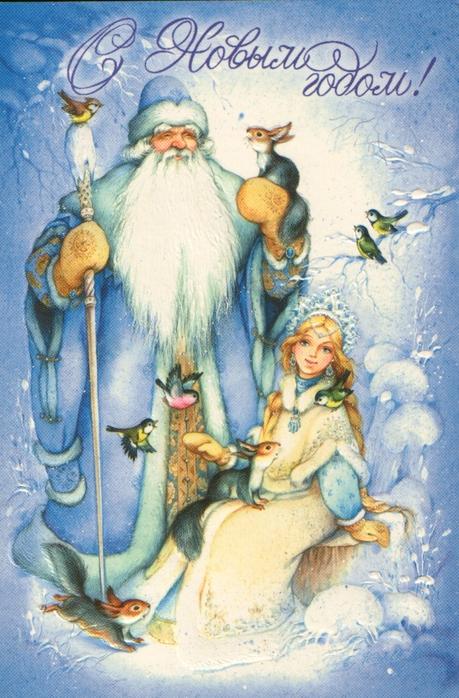 Современные новогодние открытки с дедом морозом 52