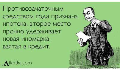4045361_556196_375611269195064_1537453486_n (403x237, 26Kb)