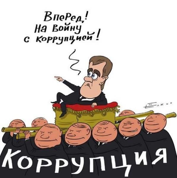 С начала года Украина конфисковала у коррупционеров лишь 78 тыс. грн из запланированных в госбюджете 7,75 млрд - Цензор.НЕТ 2308