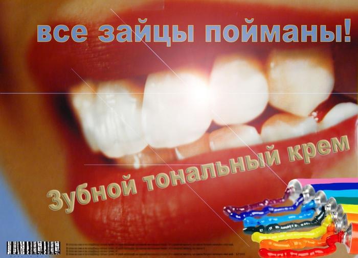 1089032_zaici (700x506, 258Kb)