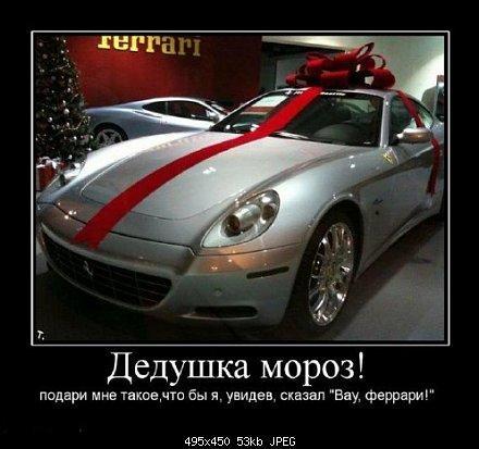 20120512101000 (440x413, 31Kb)