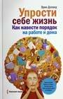 книга21 (90x140, 5Kb)