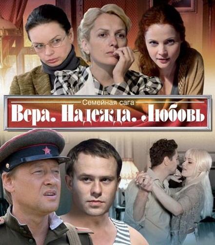 3659752_1337187928_vera_nadezhda_lubov (441x503, 94Kb)
