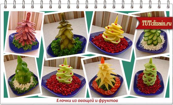 1352903505_tutdizain.ru_2156 (560x340, 73Kb)