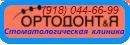a9c2db215a0c1104de43d7f34eb3bce0 (130x45, 5Kb)