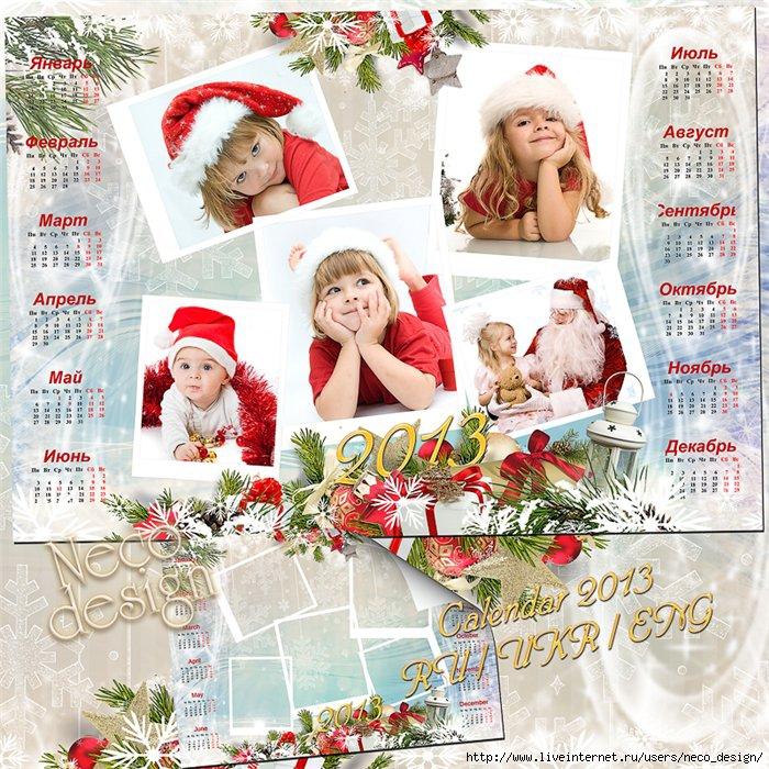 1355077844_calendar_2013_by_neco_29 (700x700, 399Kb)
