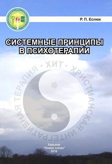 3330929_91070296_3330929_esluk_1_1_ (377x552, 36Kb)