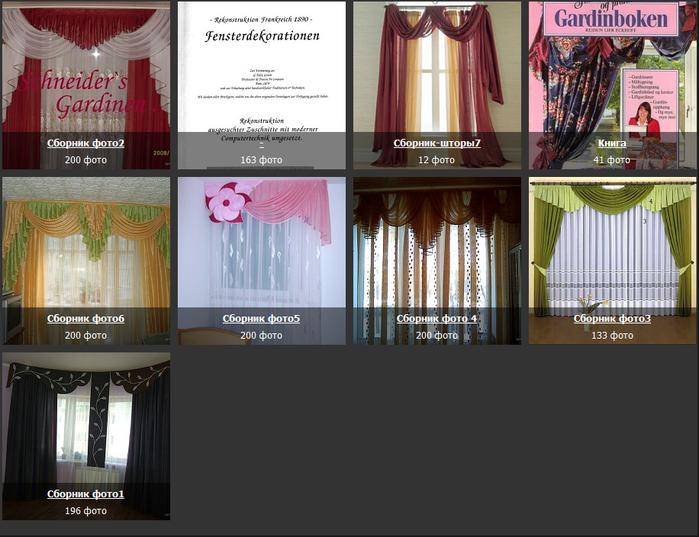 FireShot Screen Capture #263 - 'Gallery_ru _ Все альбомы пользователя shem-foto' - shem-foto_gallery_ru__p=albums&parent=hkx2 (700x537, 425Kb)