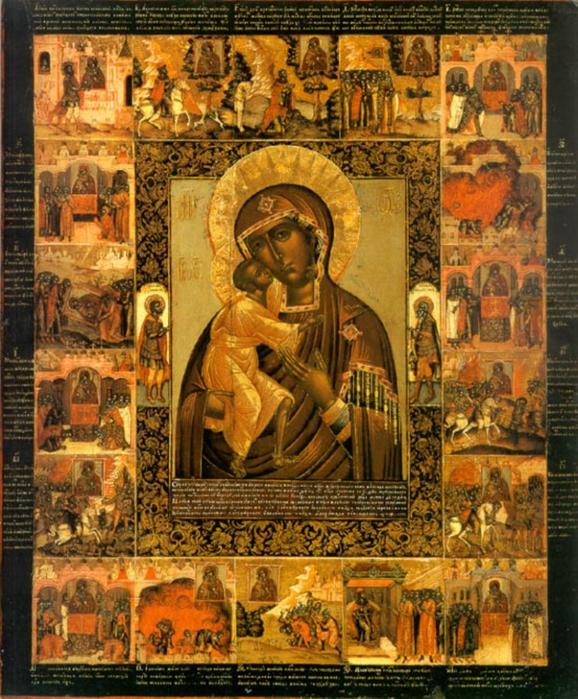 Самые древние иконы, бесплатные фото ...: pictures11.ru/samye-drevnie-ikony.html