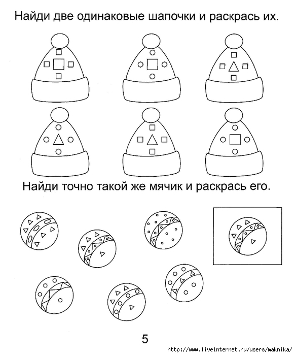 часть-1--0006 (582x700, 142Kb)