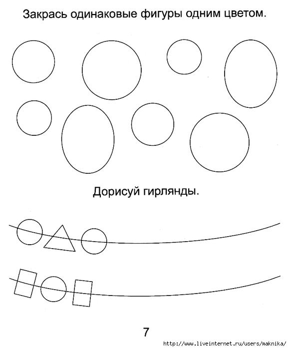 часть-1--0008 (579x700, 94Kb)