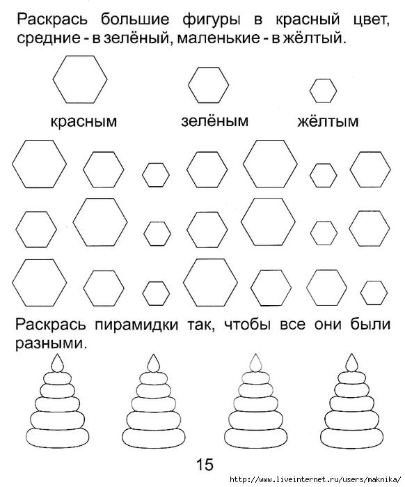 часть-1--0016 (582x700, 146Kb)