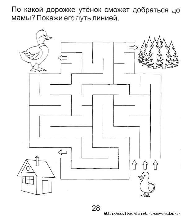 Раскраски задания для детей распечатать - 10