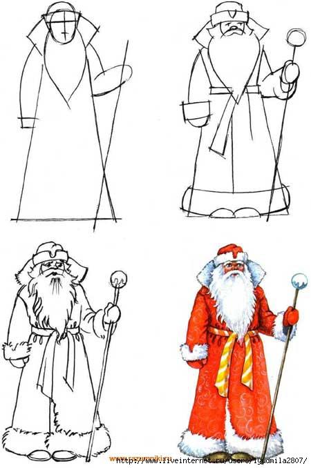 Можно нарисовать Деда Мороза и