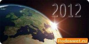 Декабрь-2012г.-300x147 (300x147, 12Kb)
