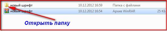 2012-12-10_170045 (587x111, 20Kb)