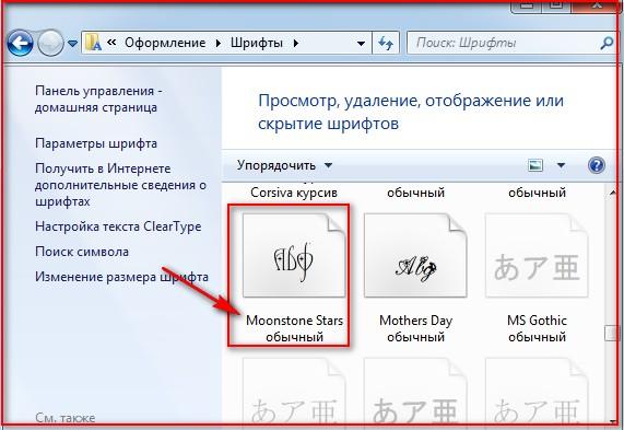 2012-12-10_172006 (571x393, 60Kb)