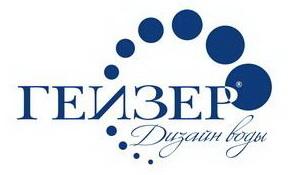 гейзер/5020222_logo_Geizer1 (297x175, 17Kb)