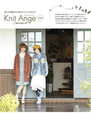 Knit Ange - копия (3) (300x373, 27Kb)