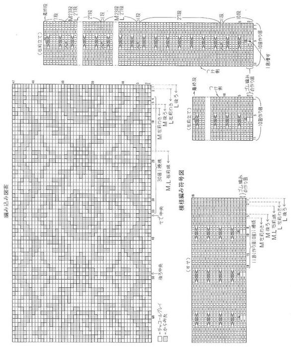 a45b535e4151б (586x700, 251Kb)