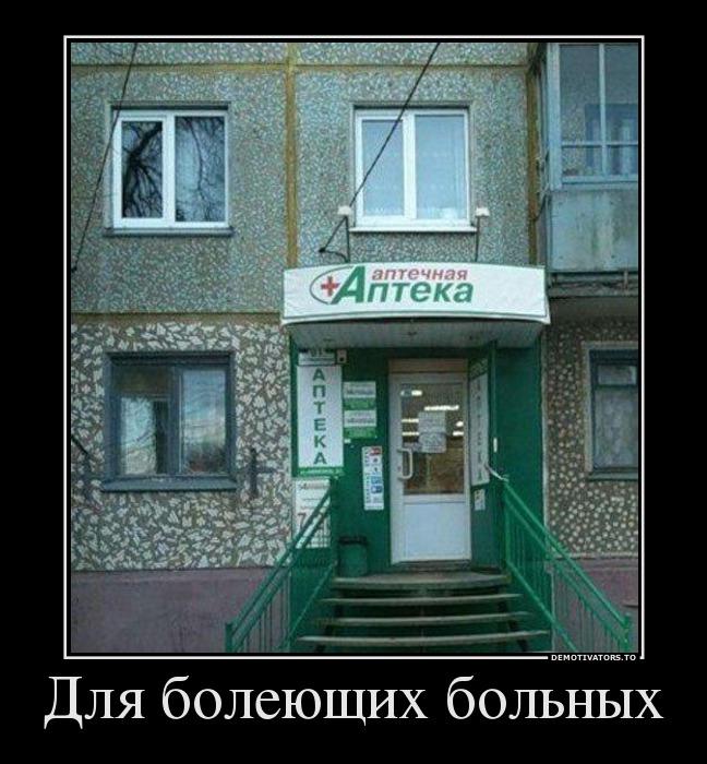 Угадайте страну по картинке! :))