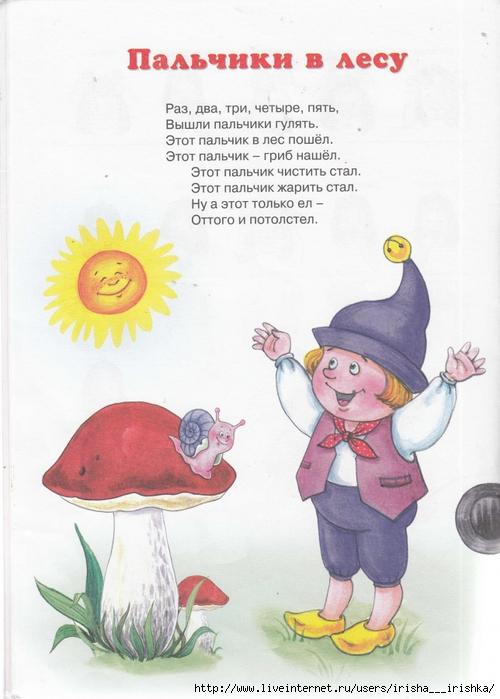 ткани основе новогодние стихи для детей 1до2лет одеть термобелье