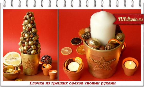 1351688683_tutdizain_ru_2014 (560x340, 55Kb)