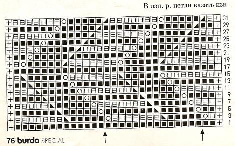 Shema-ris.-11 (470x292, 78Kb)