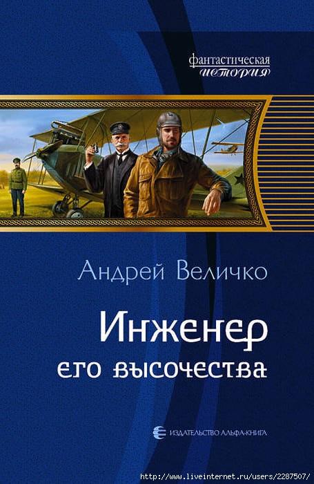 inzhevys1 (455x700, 215Kb)