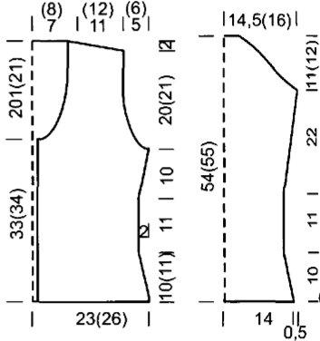 ctn_m12_sheme (353x376, 20Kb)