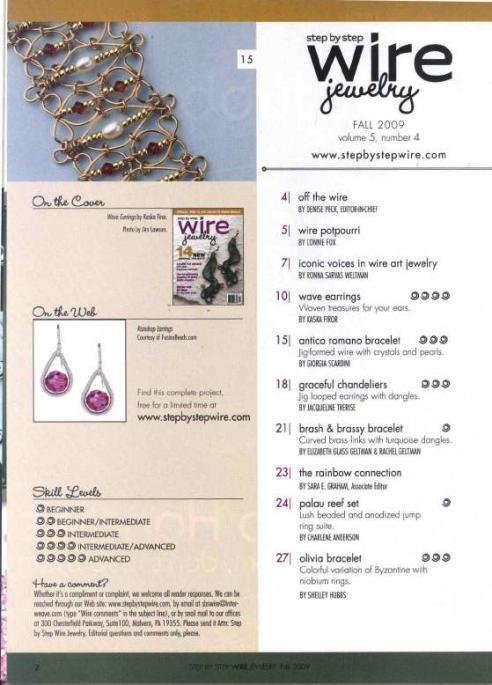 Step by Step Wire Jewelry Fall 2009_2 (492x685, 52Kb)