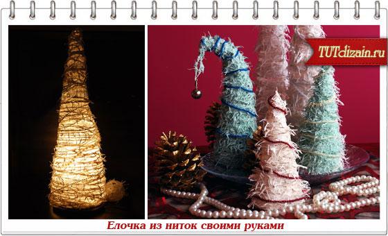 1352455186_tutdizain_ru_2106 (560x340, 62Kb)