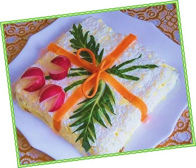 Salat_Podarochek (677x579, 150Kb)