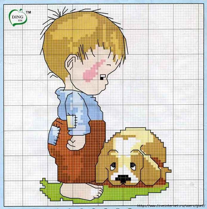Мальчик с собакой.