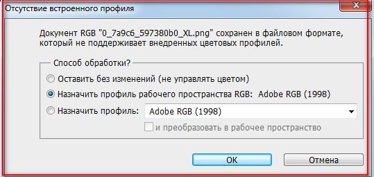 2012-12-11_020248 (539x255, 44Kb)