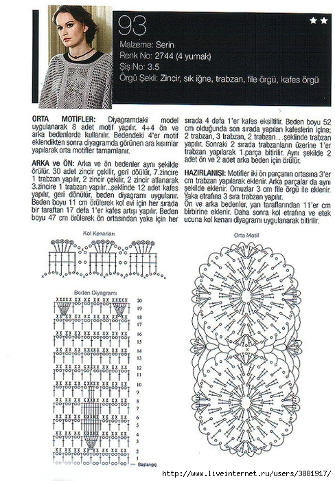 crochetemoda000479 (488x700, 330Kb)