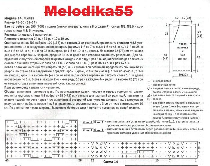 еф1 (700x554, 181Kb)