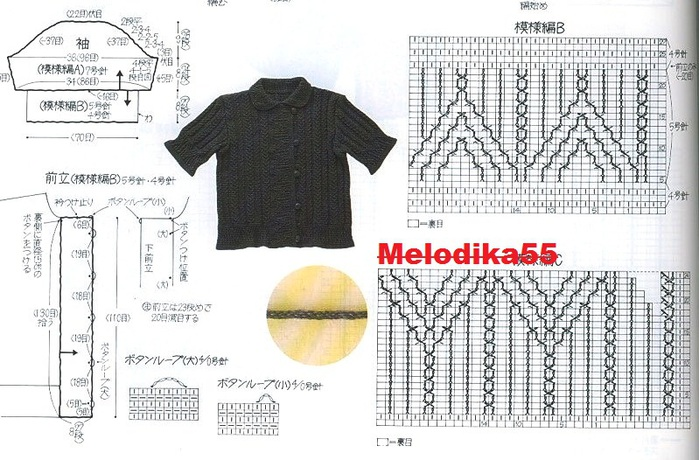 кк1 (700x460, 136Kb)