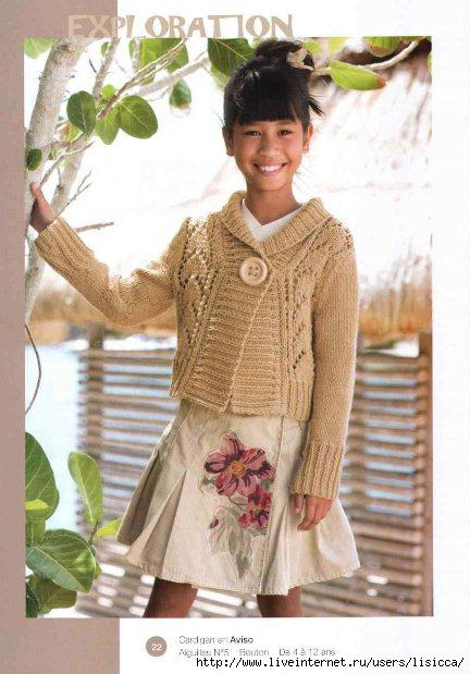 Catalogue+Phildar+N°487+Enfants+Printemps+Ete+2008_Page_021 (432x619, 144Kb)