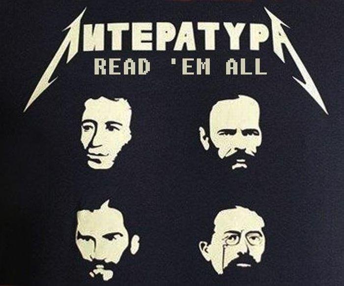 literatura (700x581, 52Kb)