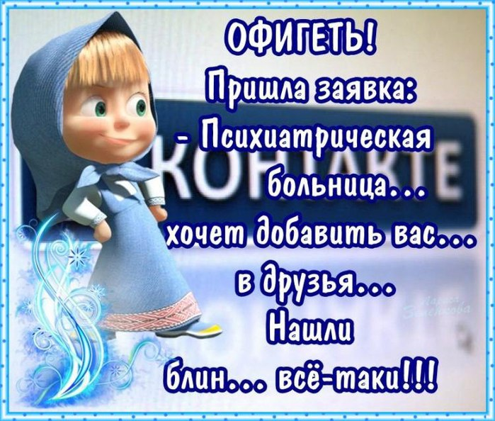 cUuRbHzhyvY (700x594, 113Kb)