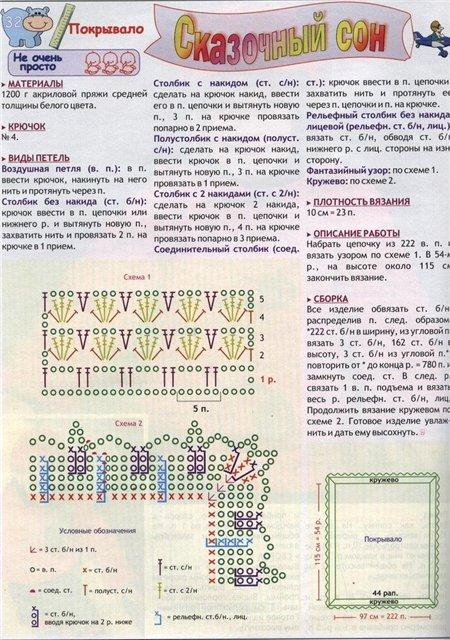 4b5da16fa274 (450x640, 104Kb)