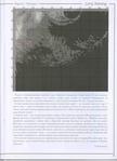Превью 670 (508x700, 261Kb)