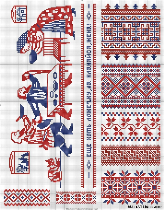 Collected velikorusskih and malorossiyskih patterns for embroidery - 05 (546x700, 495Kb)