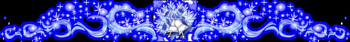 04 Бордюр (700x84, 105Kb)