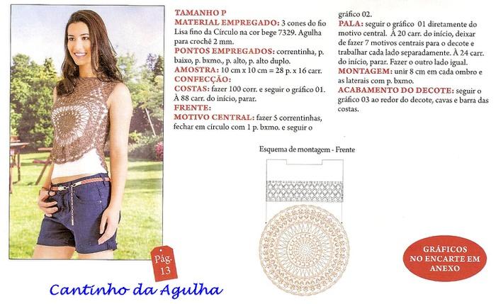 cantinho_da_agulha_zz (700x429, 124Kb)
